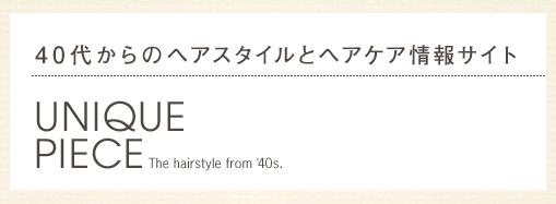 スクリーンショット 2013-03-31 9.12.01
