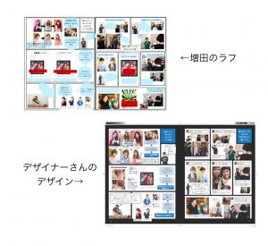 スクリーンショット 2013-04-14 13.00.48