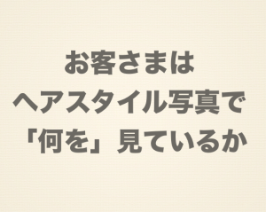 スクリーンショット 2013-05-01 16.39.58