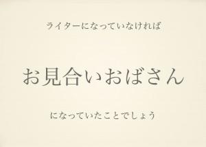 スクリーンショット 2013-09-30 14.16.05