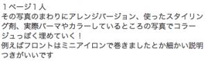 スクリーンショット 2013-09-30 11.18.24