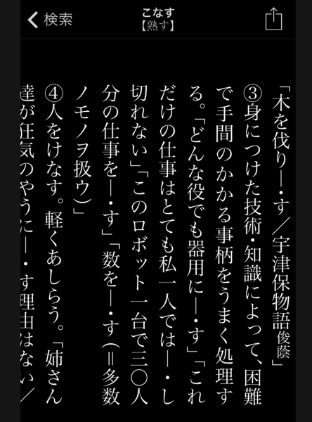 スクリーンショット 2014 05 09 22 09 30
