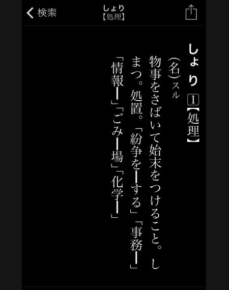 スクリーンショット 2014 05 09 22 15 00