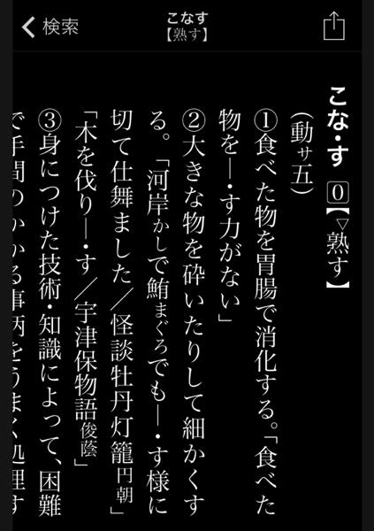 スクリーンショット 2014 05 09 22 09 19